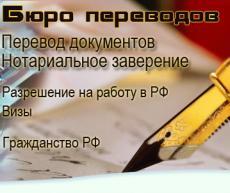 Документы на конкурс нотариуса